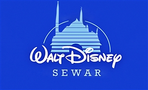 If Disney Princesses Were Arab