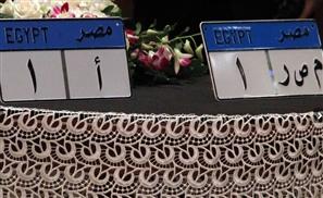 Egypt Gets Custom Vanity License Plates