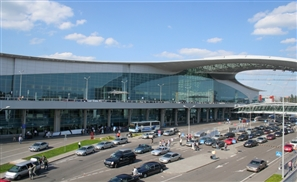Egypt to Build EGP80 Billion Airport City