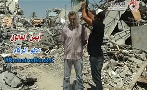 Palestinians Love the Rubble Bucket Challenge