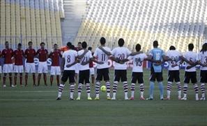Egyptian Football Back On Track?