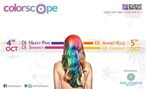 Colorscope At Sahl Hasheeh!