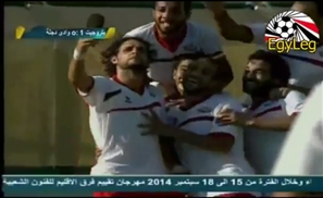 Best Egyptian Goal Celebration Ever