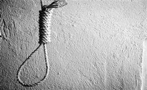 Suicide: Egypt's Silent Killer