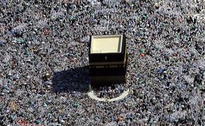 Ebola and Hajj: A Global Concern?