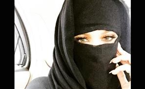 Khloe Kardashian Posts Photo Of Her Wearing Niqab