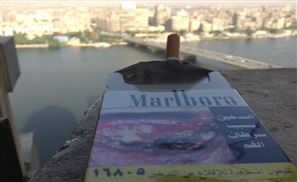 Authorities Confiscate 64m Packs of Cigarettes at Egypt's Ports