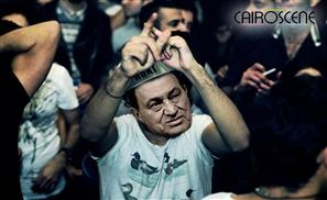 Things Mubarak Can't Wait to Do