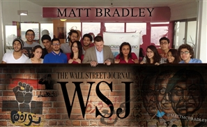 The Matt Bradley Journal