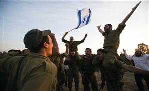Israelis! At the Disco
