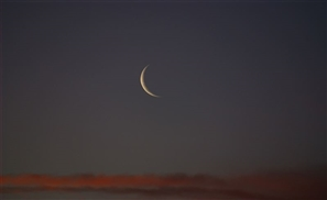 Egypt's National Astronomy Institute Announces Ramadan Starts June 18th