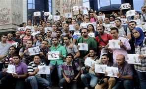 Egypt's Journalist Syndicate Holding Protest Right Now