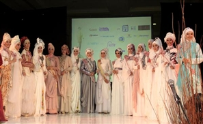 The Muslimah World Pageant