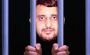 Gehad Behind Bars