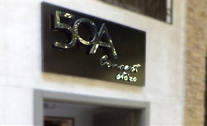50A Concept Store