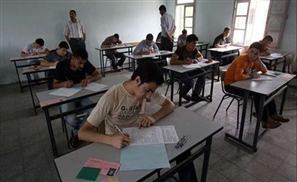 Another Exam Leaked in Egypt