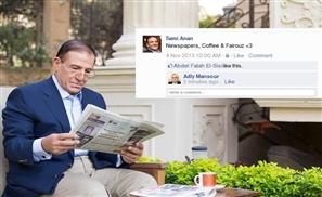 Sami Anan for President?