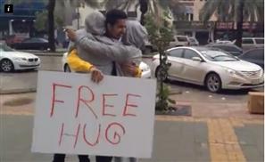 Haram Hugs