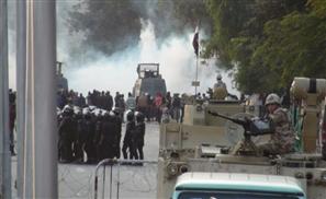 Cairo Uni Clashes: Round II