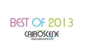 CairoScene: Best of 2013