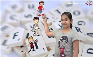 Saudi Girl Gives E-Lessons