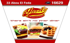 Grizzly Diner Extravaganza
