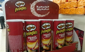 UK Supermarket Has Special Ramadan Offer for Bacon Pringles