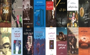 Egypt Vies for Literature Prize