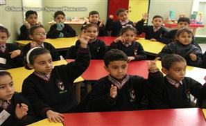 Best Int' Schools in Cairo?