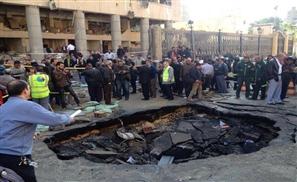 Cairo's Terror
