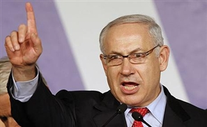 Israel to Occupy Internet