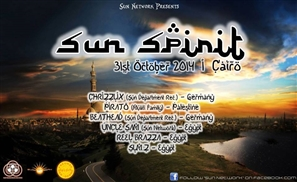 Sun Spirit: Dahab Psytrance Comes to Cairo for Fright Night