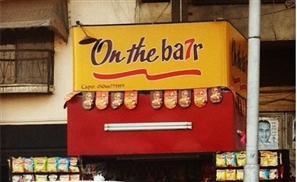 10 Worst Egyptian Store Names