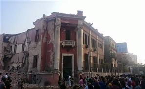 BREAKING: Massive Explosion Felt Across Cairo