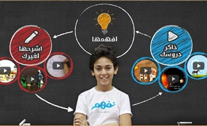 Nafham: Education for All