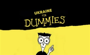 Ukraine - Russia for Dummies