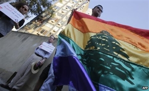 Lebanon: It's OK to be Gay
