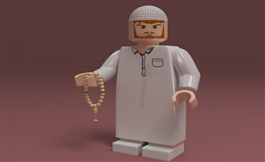 EDL: Legoland for Whites Only