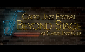 Cairo Jazz Fest: Beyond Stage