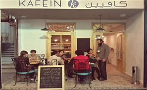 Berlin Cafe Culture in Cairo