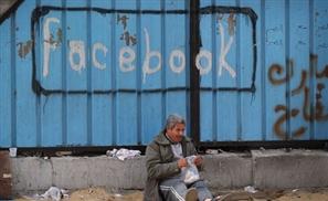 Arabs Dominate Digital Media
