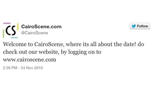 Remember Your First Tweet?