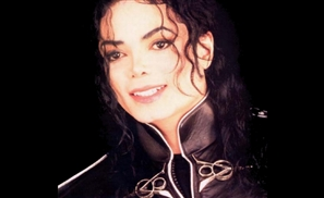 MJ Live at Tamarai