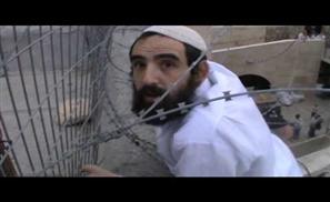 Israeli Caught in Karma