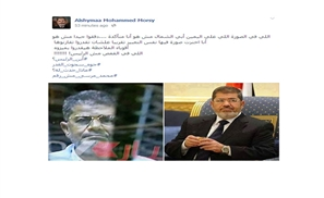 Morsi on Trial: Impostor?
