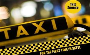 Taxi El Sa7el
