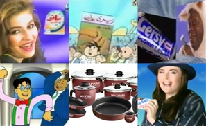 10 90s Commercial Jingles We STILL Can't Get Out of Our Heads