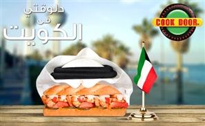 Cook Door's Gulf Invasion