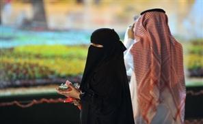 Saudi Couples Get Counseling
