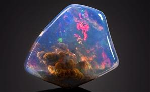Stunning Space Stone Found